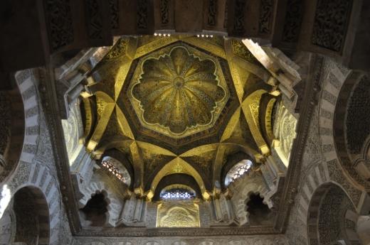 Cordoba- Ceiling 1