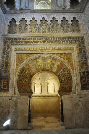 Cordoba- Mosque Doorway