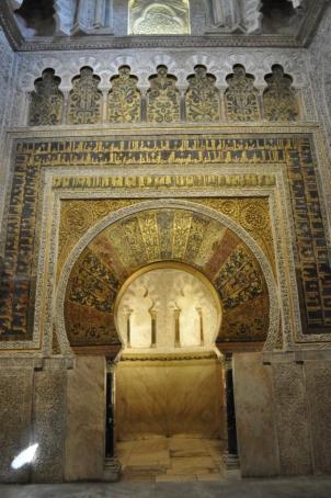 Cordoba- Mosque Doorway