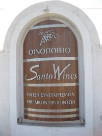Greece- Santorini- Santo Wines 2