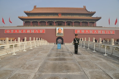 China- Beijing- Tiananmen Square 1