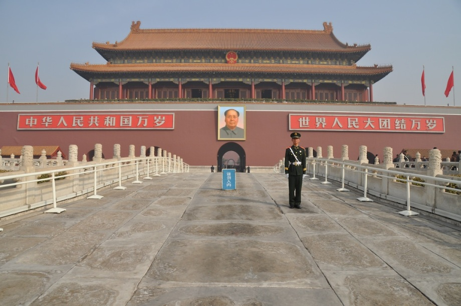 China- Beijing- Tiananmen Square 1